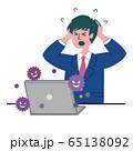 ブレザー 学生 男性 パソコン  コンピュータウイルス コンピュータバグ 困っている 65138092