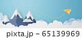 ペーパークラフト-空-雲-山-紙飛行機 65139969