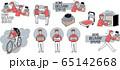 宅配業者 デリバリー セット3 65142668