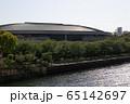 大阪城ホール 65142697