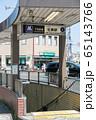 北巽駅 65143766