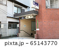 南巽駅 65143770