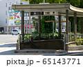 今里駅 65143771