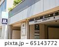 今里駅 65143772