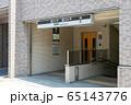 緑橋駅 65143776
