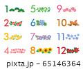 花 季節の花 12ヵ月の花 カレンダー イラスト 65146364
