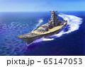 艦船 戦艦大和 65147053