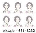 スキンケアをしている女性のイラスト 65148232