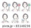 熱中症対策をしている女性のイラスト 65148236
