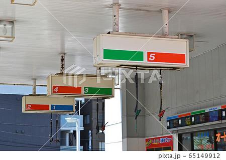 ガソリンスタンド給油方式 懸垂式計量機(吊り下げ式給油機) 65149912