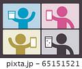オンライン飲み会 65151521