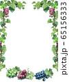 水彩で描いたぶどうの装飾テンプレ 65156333