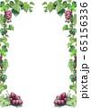 水彩で描いたぶどうの装飾テンプレ 65156336