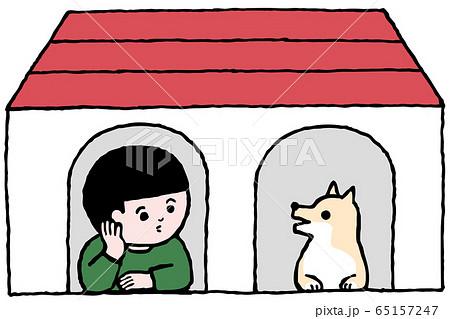 小屋(犬小屋)の中でおしゃべり・犬と男の子・カラー 65157247