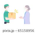 配達員から荷物を受け取る女性 65158956