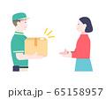 配達員から荷物を受け取る女性 65158957