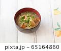 豚汁 お味噌汁 お椀 65164860