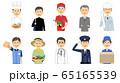街の人々 働く人 65165539