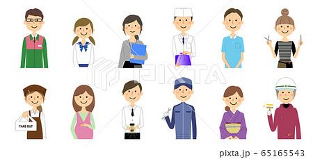 街の人々 働く人 65165543