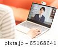 オンライン面接 オンラインお見合い イメージ 65168641