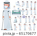 flat type mask Arab men_sickness 65170677