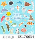 水族館にいる海洋生物の白フチアイコン風セット 65176634