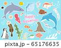 水族館にいる海洋生物の白フチのセット 65176635