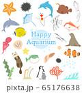 水族館にいる海洋生物のアイコン風セット 65176638