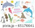 水族館にいる海洋生物のセット 65176641