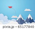 ペーパークラフト-空-雲-山-峰-紙飛行機 65177840