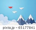 ペーパークラフト-空-雲-山-峰-紙飛行機 65177841
