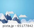 ペーパークラフト-空-雲-山-峰 65177842