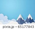 ペーパークラフト-空-雲-山-峰 65177843