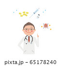 薬 注射 医者 男性 ベクター イラスト 65178240