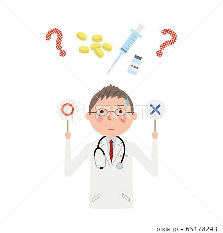 薬 注射 悩む 医者 男性 ベクター イラスト 65178243