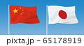 日中国旗 65178919