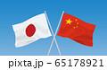 日中国旗 65178921