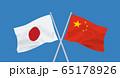 日中国旗 65178926