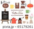 カフェの水彩風イラスト 白バック 65179261