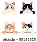 猫の上半身 バナー セット 65182625