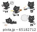 料理する黒猫イラスト 65182712