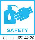 ウイルス感染防止用のアイコンー1 65188420