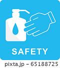 ウイルス感染防止用のアイコンー2 65188725