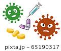 新型コロナウイルスを倒せ! 65190317