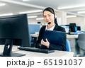 オペレーター オフィス ビジネス 女性 パソコン 65191037