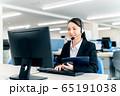オペレーター オフィス ビジネス 女性 パソコン 65191038