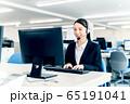 オペレーター オフィス ビジネス 女性 パソコン 65191041