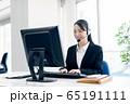 オペレーター オフィス ビジネス 女性 パソコン 65191111