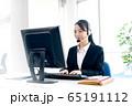 オペレーター オフィス ビジネス 女性 パソコン 65191112