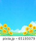 背景素材_ひまわり 65193079
